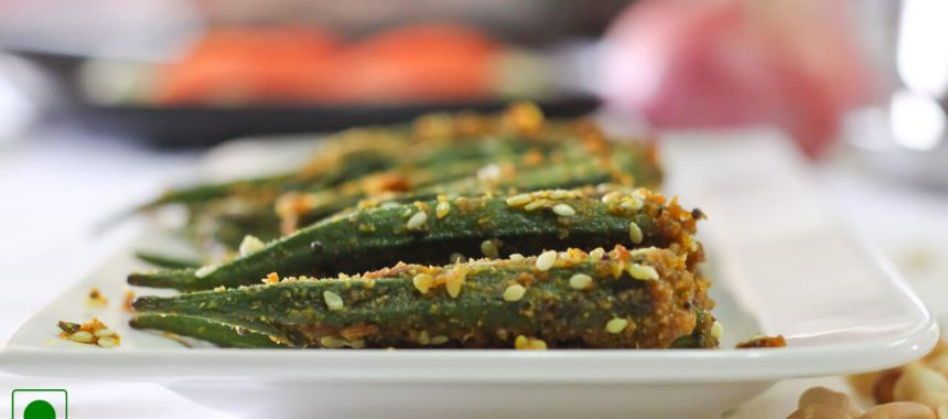 Stuffed Okra Recipe