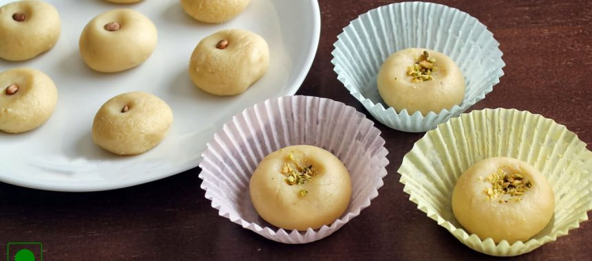 Gulkand Peda Recipe