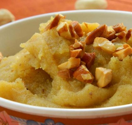 badam ka halwa recipe by Rasoi Menu
