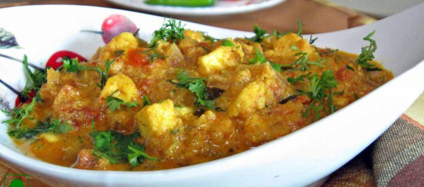 Khus Paneer Bites Recipe