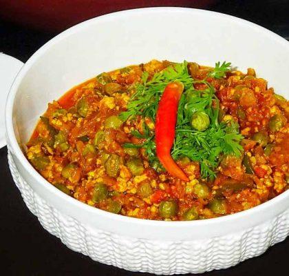 matar paneer bhurji recipe by rasoi menu