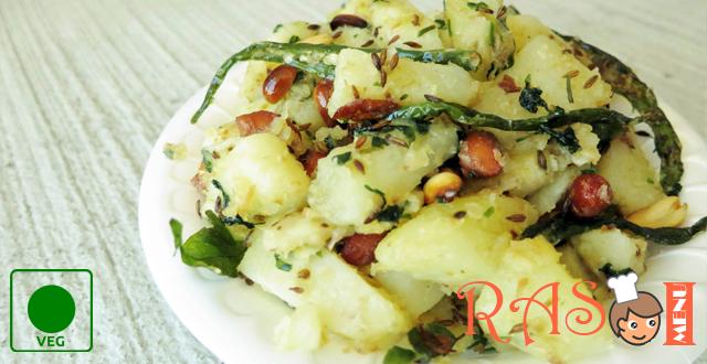 Farali Jeera Aloo Recipe