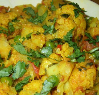 Aloo Gobi Matar Recipe