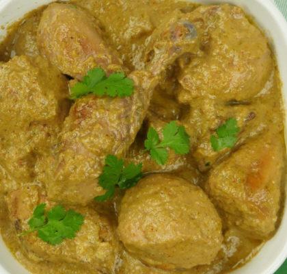 Chicken Shahjahani Recipe